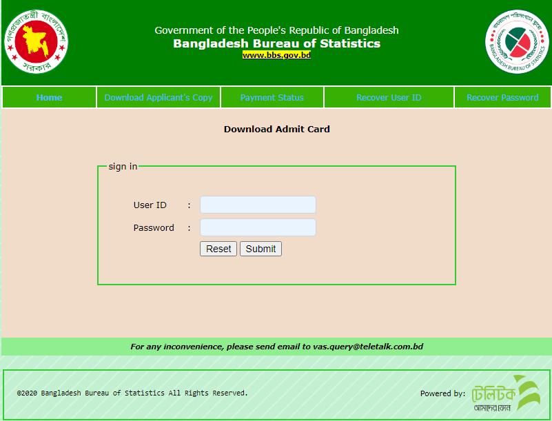 bbs admit card