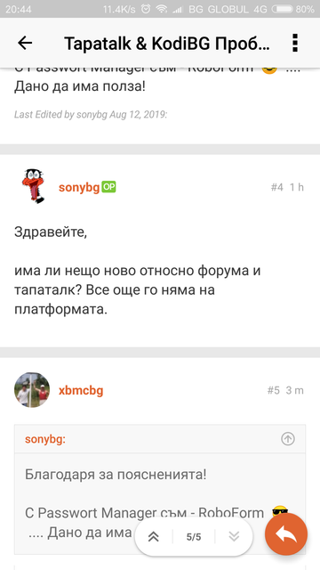 [Изображение: Screenshot-2019-09-13-20-44-22-593-com-q...tivity.png]