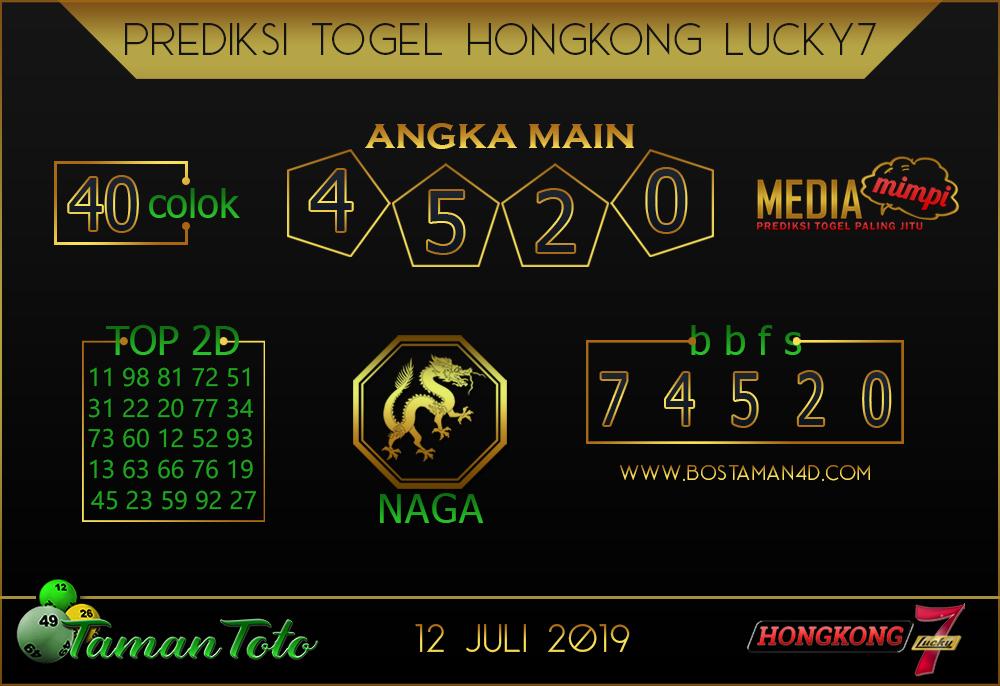 Prediksi Togel HONGKONG LUCKY 7 TAMAN TOTO 12 JULI 2019