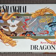 [vds] jeux Famicom, Super Famicom, Megadrive update prix 25/07 PXL-20210721-093840835