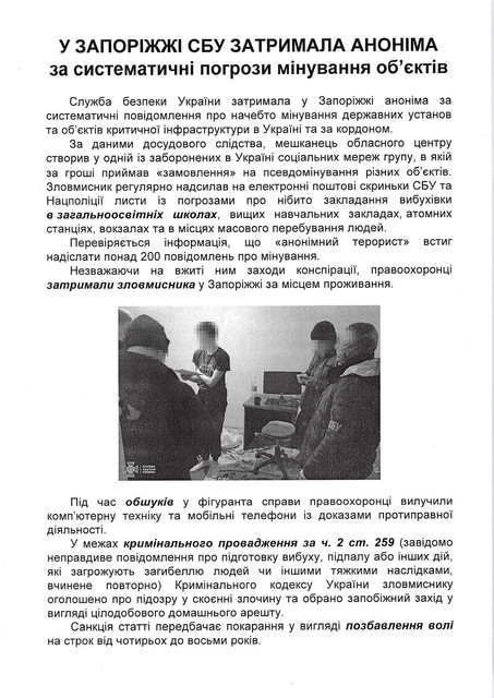 Запорізька школа №61 - Портал 20210318-1