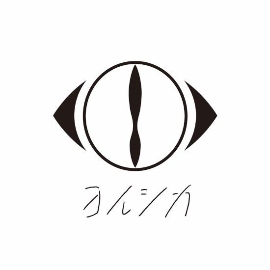 [Single] Yorushika – Yakou