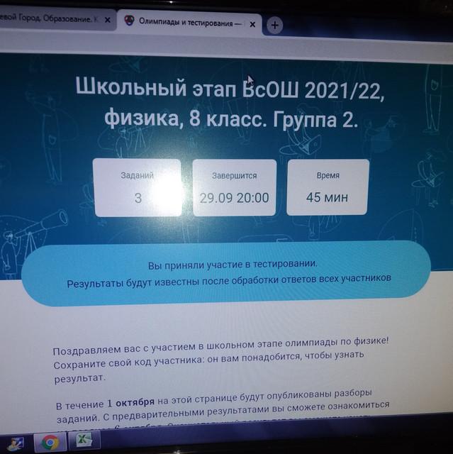 IMG-20210929-173018