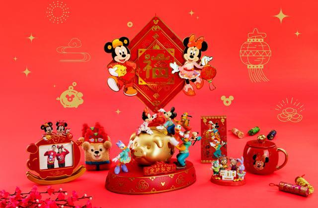 [Shanghai Disney Resort] Le Resort en général - le coin des petites infos  - Page 7 Xx19