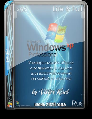Kisel-winxp2020.png