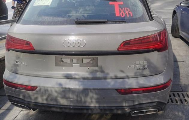 2020 - [Audi] Q5 II restylé - Page 3 C758513-B-EA7-E-4-CA8-948-E-2-F357-BF72-BC4
