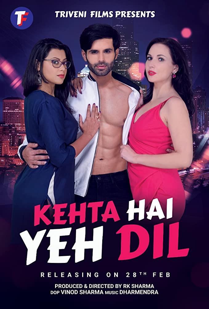 Kehta Hai Yeh Dil 2020 Hindi 720p HDRip 750MB | 350MB Download