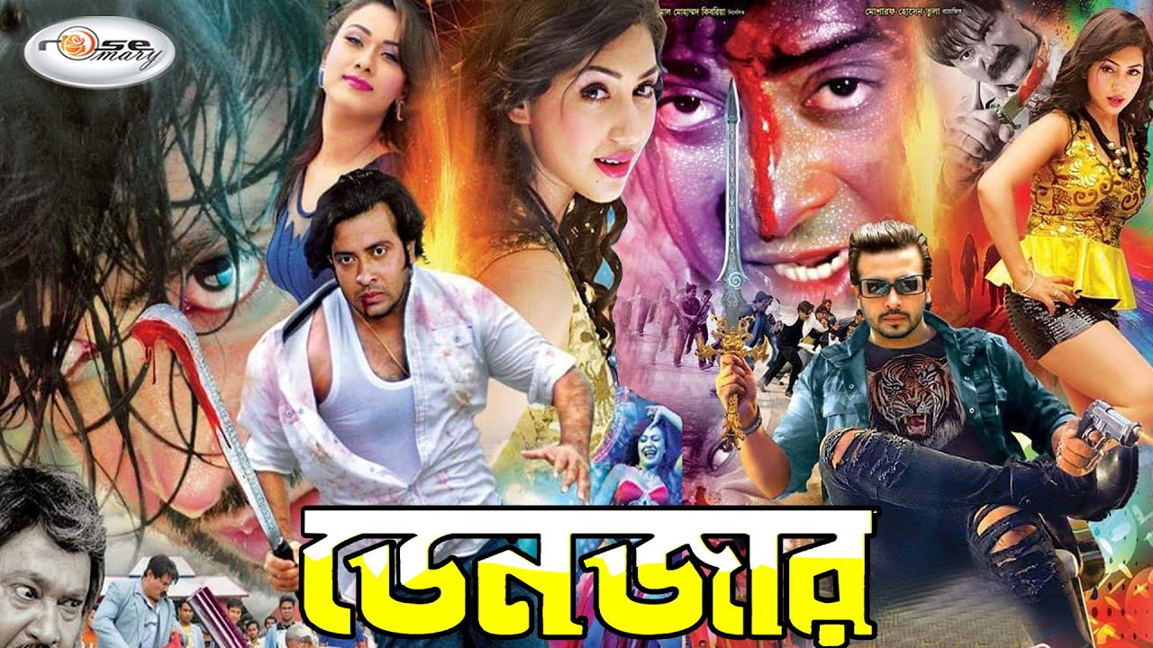 Danger (2020) Bangla Full Hot Movie 720p HDRip 800MB MKV