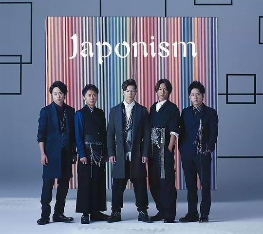 [Album] Arashi – Japonism