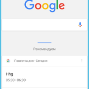 Screenshot-20170215-044513
