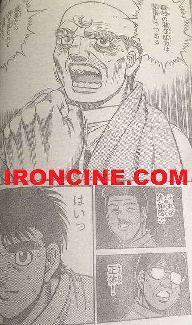 Hajime no Ippo 1337