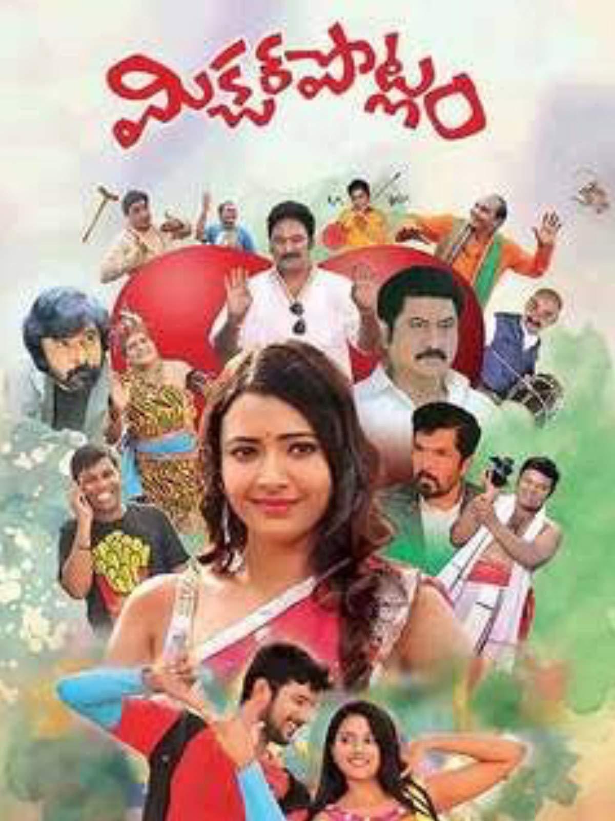Mixture Potlam 2020 Telugu Movie 480p HDRip ESub 400MB Download