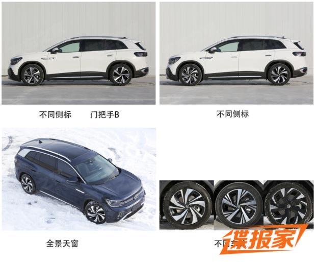 2021 - [Volkswagen] ID.6 - Page 5 C9-B5-CD9-B-4-A3-E-49-BC-A172-28-EBF256-C6-A4