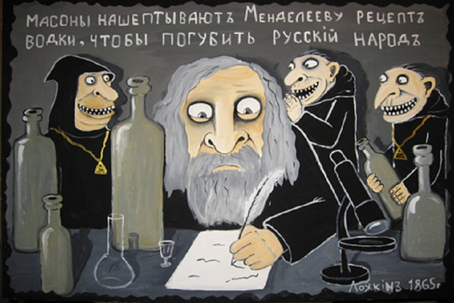 masonskaya satira