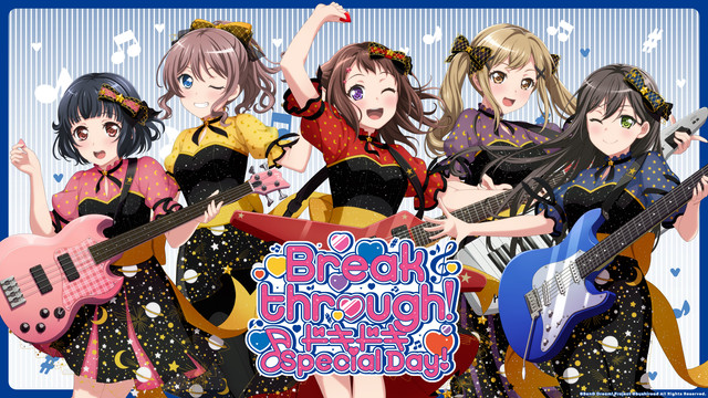 Morfonica 1st Live「Cantabile」/ BanG Dream! 8th☆LIVE「Breakthrough!」特別配信 BGD-8th-Live-KV-PPP2days-02-RGB-ol-02