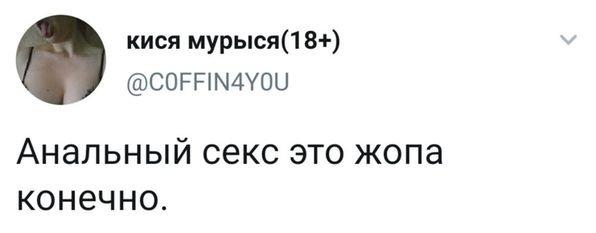 Сборка № 327