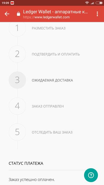 Screenshot 2018 01 07 19 09 37 825 com android chrome