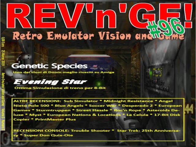 revenge-96.jpg