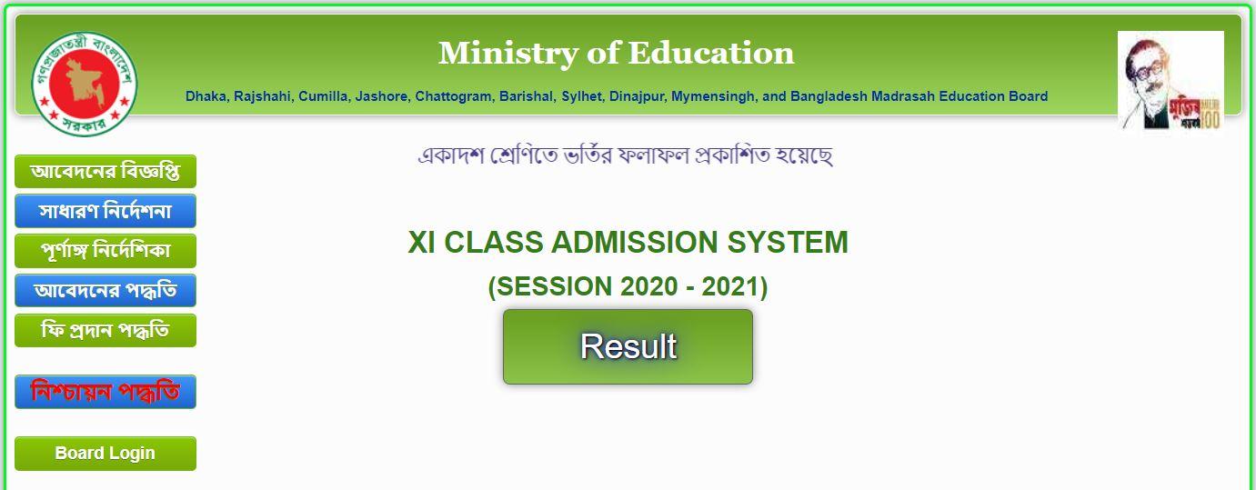 hsc-admission-site