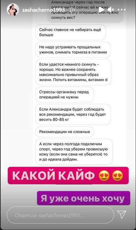 https://i.ibb.co/z4zHCKm/Screenshot-6.jpg
