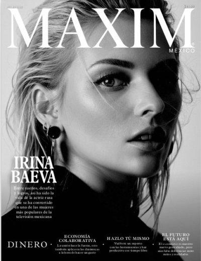 [Imagen: Maxim-Mexico-julio-2020.jpg]