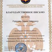 IMG-20201228-130852