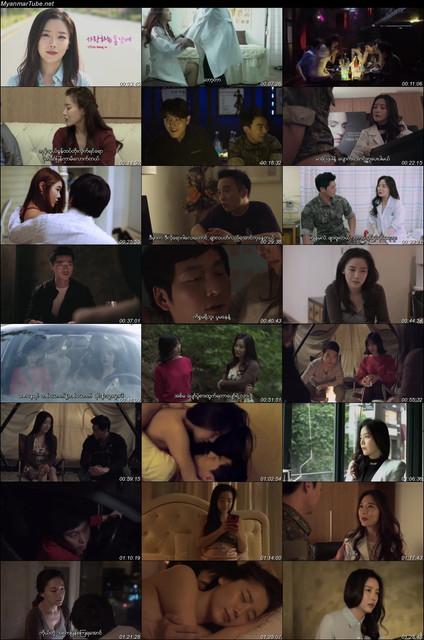 18-Descendants-Of-Adultery-2016-Myanmar-Tube