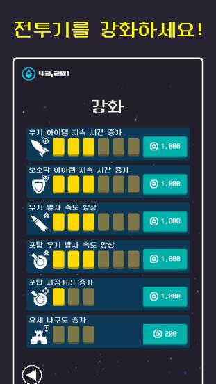 Small-SC-i-Phone-5-5-KO-04