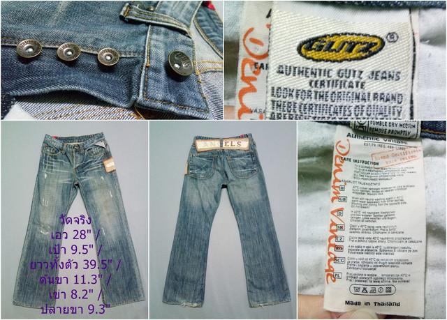 183-GUTZ-Jeans