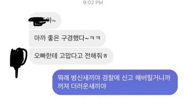 fmkorea-com-20200619-122133