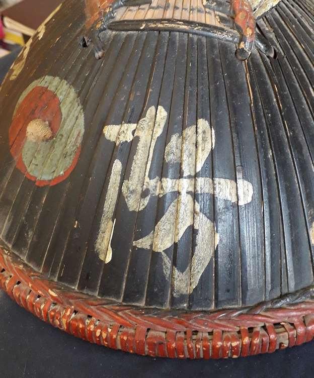 casques asiatique 20200406-110238