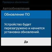 Screenshot-2015-02-10-09-21-49