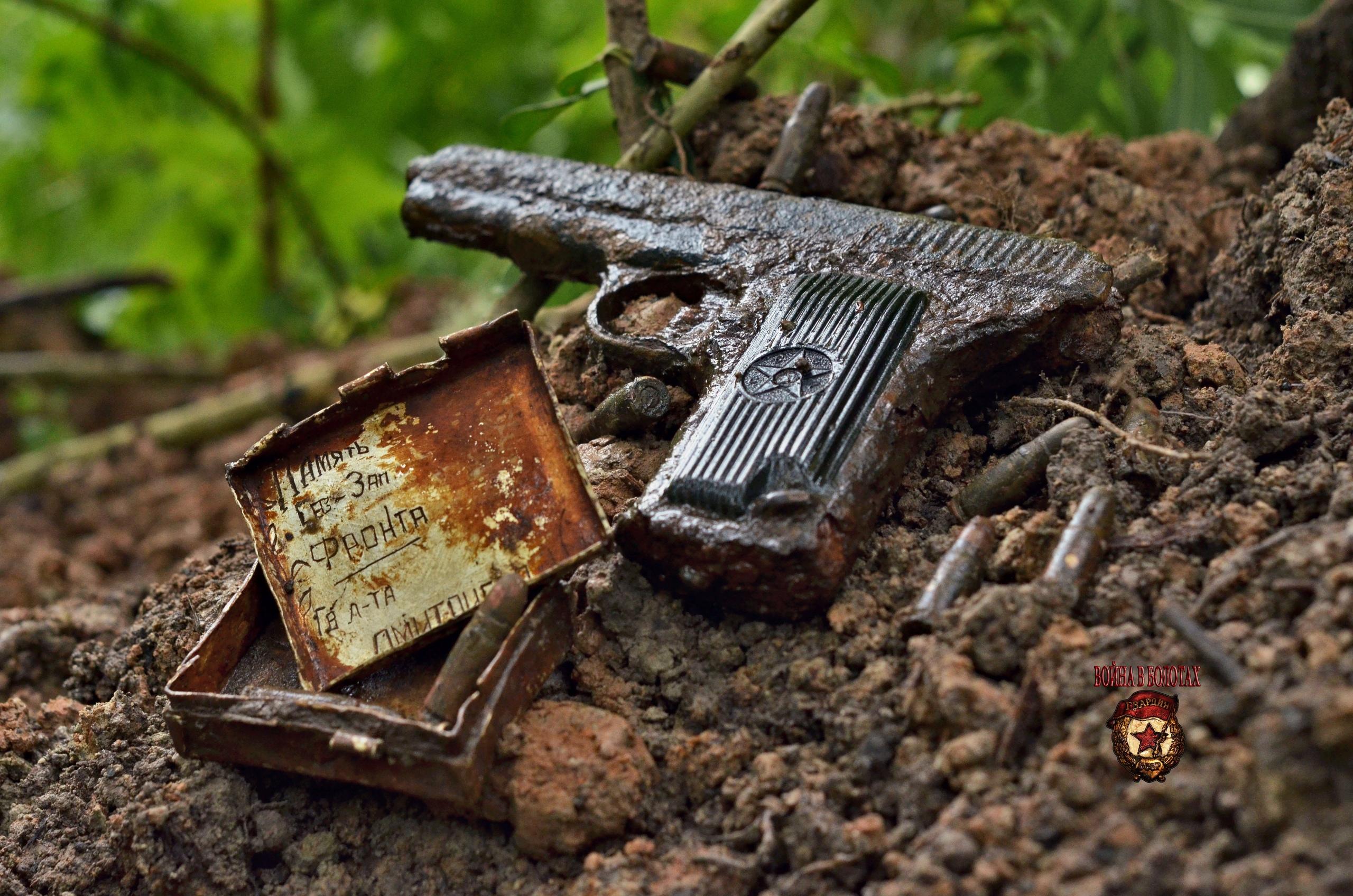 soviet relics