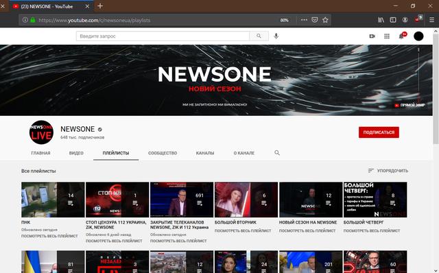 newslast-newseason