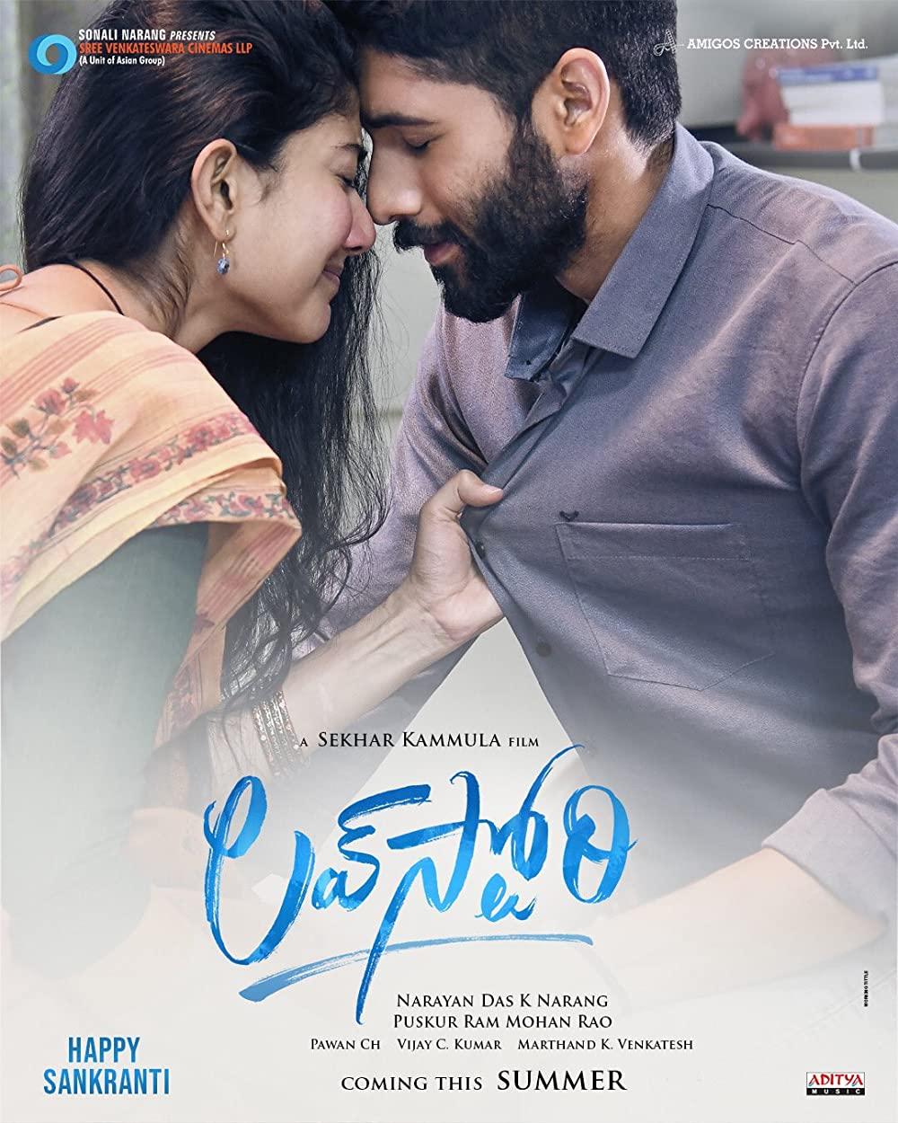 Love Story 2021 Telugu Movie 720p WEB-DL Download
