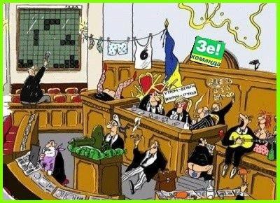 """Мы хотим, чтобы эти деньги контролировались вами: Опубликована аудиозапись, на которой якобы Гончарук убеждает """"Слуг народа"""" не забирать из бюджета 7,7 млрд гривен - Цензор.НЕТ 8131"""