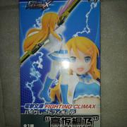 [VDS] Figurines PVC (Animés, jeux...) N-Z Dengeki-Bunko-Fighting-Climax-Ore-no-Imouto-ga-Konna-ni-Kawaii-Wake-ga-Nai-Kousaka-Kirino-High-Grade-Figure-SEGA-1