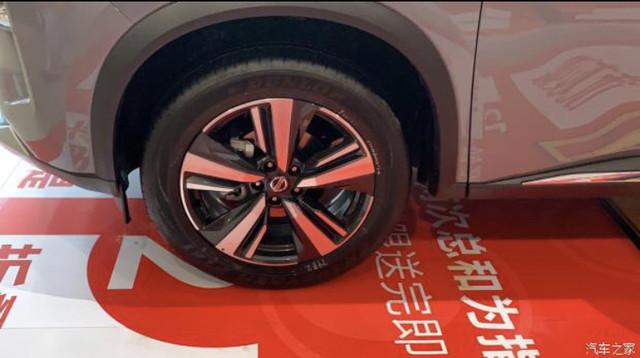 2021 - [Nissan] X-Trail IV / Rogue III - Page 5 A08-E7255-0-A6-B-4388-9756-4-AE1267-A0-B75