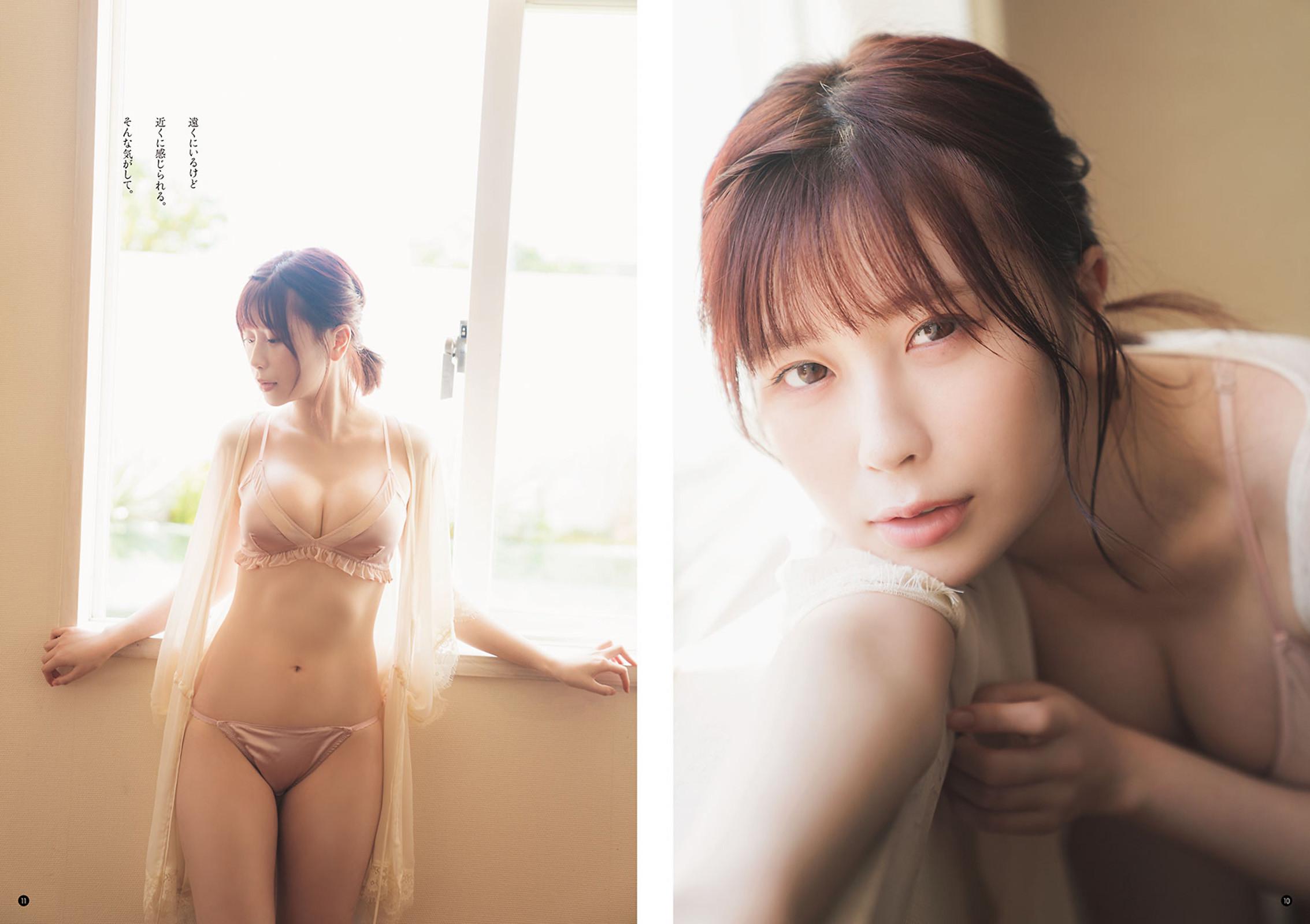 宮内凛 06