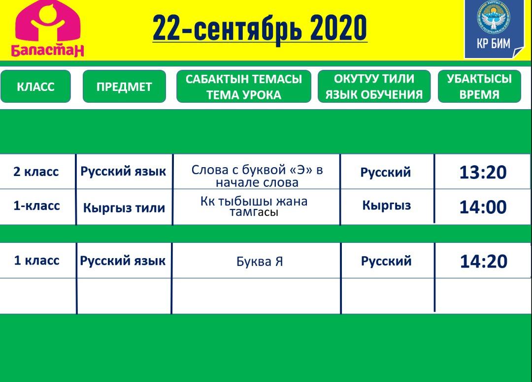 IMG-20200919-WA0013