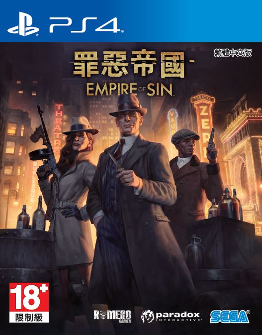 PS4™/Nintendo Switch™『Empire of Sin 罪惡帝國』 實體版已開始接受預購!! Eo-S-CHT-PS4