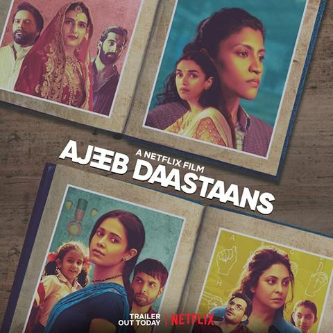 Ajeeb Daastaans (2021) Hindi 480p WEB-DL x264 AAC 350MB ESub