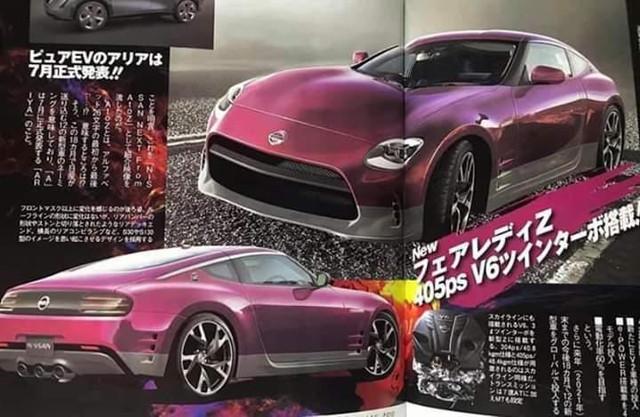 2021 Nissan Z 46