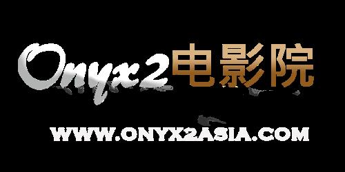 Onyx2cinema - 在线视频媒体平台,海量高清视频在线免费观看