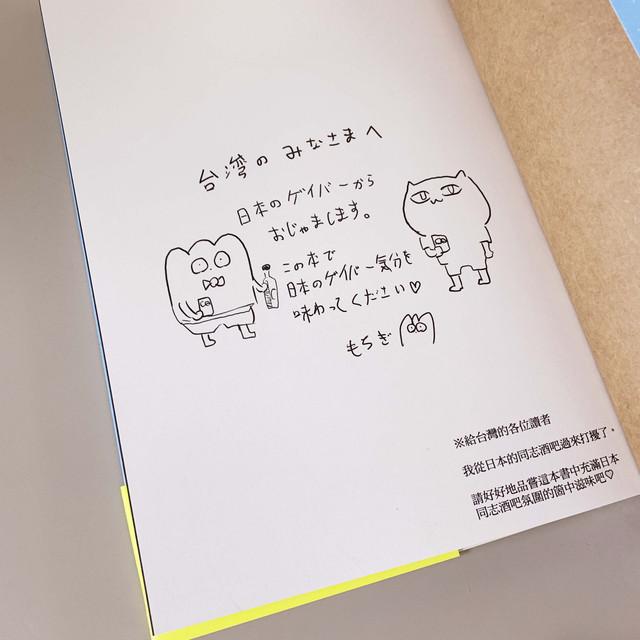 Topics tagged under 漫畫 on 紀由屋分享坊 IMG-7218