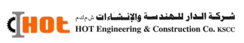 شركة الدار للهندسة والإنشاءات