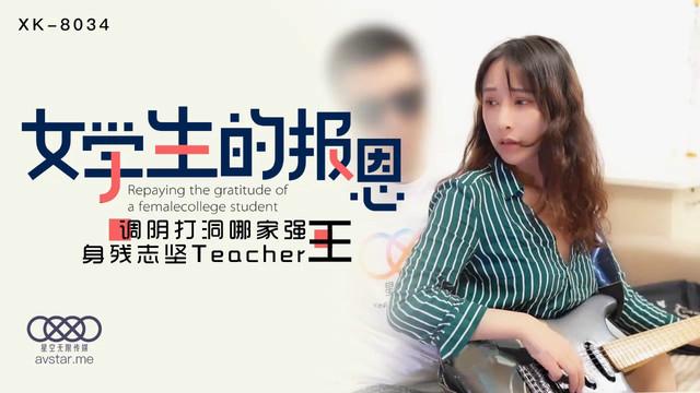 麻豆傳媒映畫原版 MD0155 突襲男優宿舍上 輪番挑逗榨取精液
