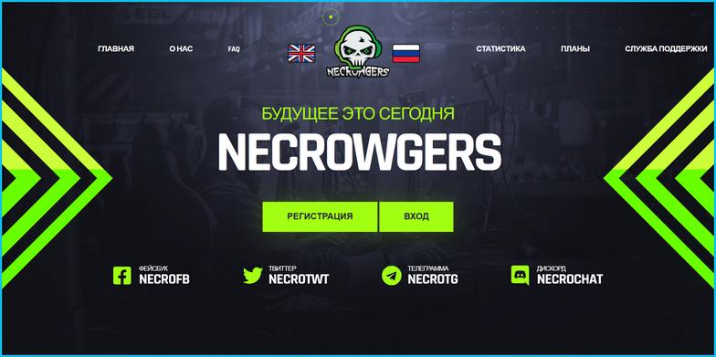 NECROWGERS-IO