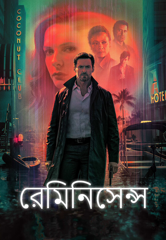 Reminiscence (2021) Bengali Dubbed 720p HDRip 700MB Download MKV