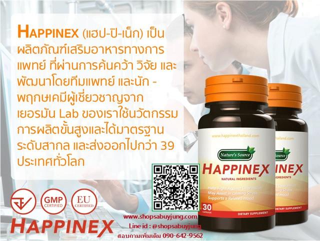 happinex-shopsabuyjung-2